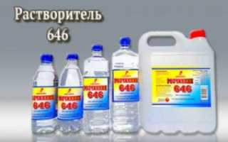 Растворитель 646: технические характеристики, состав и плотность