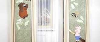 Как выбрать окно для детской комнаты