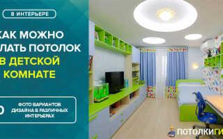 Дизайн потолка в детской комнате (33 фото): для девочки и мальчика