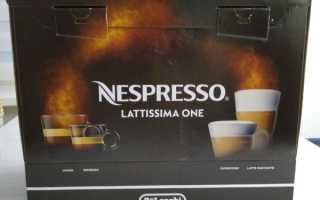 Кофемашина Nespresso: модели Lattissima, Inissia, Essenza с капучинатором и отзывы о кофе