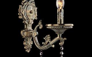 Бронзовые бра: настенные светильники из античной бронзы, цвет свечей на стену