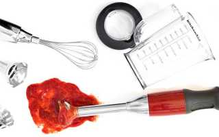 Погружной блендер KitchenАid: Oursson, Multiquick, ручной Vitesse, Delimano и отзывы