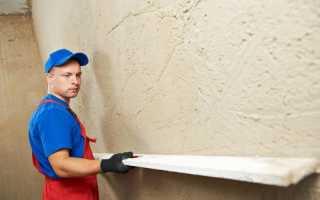 Подготовка стен к поклейке обоев (50 фото): как подготовить основание под поклейку своими руками