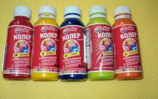 Колер для акриловой краски: можно ли добавить в эмульсию, как правильно добавлять и чем колеровать