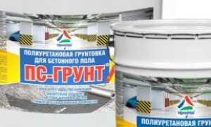 Полиуретановая грунтовка: цинконаполненные составы для пола из бетона, назначение и свойства праймера