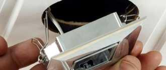 Установка светильников в панели ПВХ: технология монтажа точечных светильников