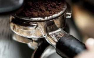 Кофеварки для молотого кофе: маленькие модели на одну чашку с функцией капучино