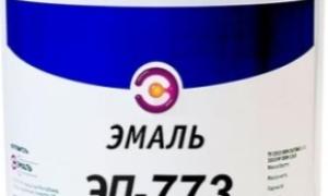 Эмаль ЭП-773: технические характеристики, ГОСТ 23143 83, применение и расход материала