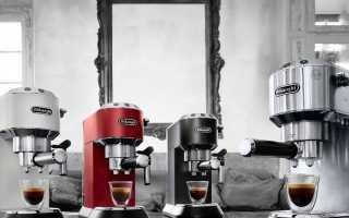 Какую выбрать кофеварку для дома (55 фото): лучшие помповые виды и автоматические типы, отзывы