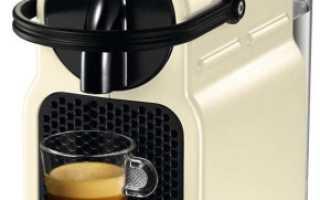 Капсульная кофемашина De'Longhi Nespresso: как пользоваться кофемашиной капсульного типа