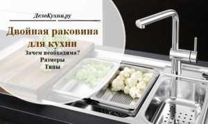 Двойная раковина для кухни (69 фото): размер кухонной мойки с краном двойного излива