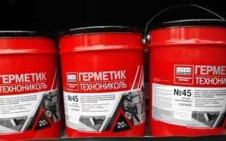 Герметик «ТехноНИКОЛЬ» № 45: технические характеристики изделия, бутилкаучуковое средство, расход материала на 1 м