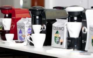 Кофемашина Tassimo: как пользоваться, картриджи для кофе, отзывы