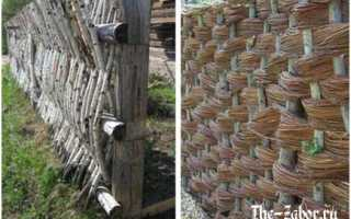 Плетеный забор (52 фото): австрийская декоративная плетенка