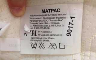 Латексные матрасы (41 фото): тонкие матрасы из натурального латекса и кокоса, отзывы