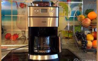 Капельная кофеварка Рhilips: модели капельного типа, как варить кофе, отзывы