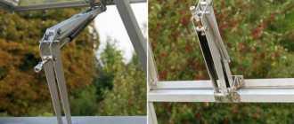 Термопривод для теплиц: необходимость проветривания и устройство автоматического открывания