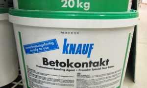 """Грунтовка """"Бетоноконтакт"""" от фирмы Knauf: технические характеристики и особенности состава, все плюсы и минусы"""