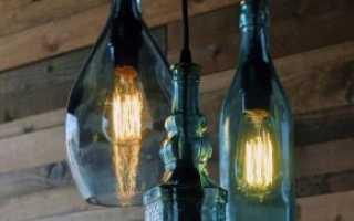 Светильник из бутылки (36 фото): как сделать плафон своими руками из винной тары