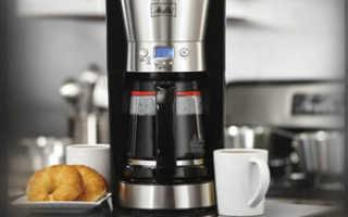Капельная кофеварка: кофе для кофеварки капельного типа, лучшие модели для дома, отзывы