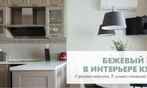 Белая плитка на кухне (43 фото): черно-белая и бежевая, глянцевая