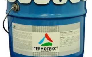 Двухкомпонентный герметик: полисульфидный и полиуретановый вариант для стеклопакетов, «Гермотекс» для деформационных швов бетона
