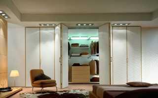Фурнитура для гардеробной: системы складных дверей для гардероба