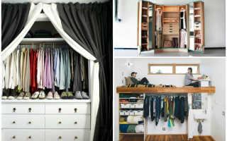 Гардеробная мини (40 фото): минималистичный гардероб минималиста и минимальная ширина и проход в гардеробной