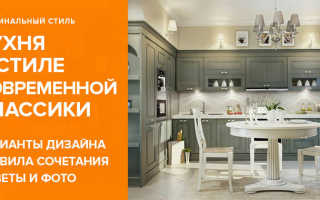 Дизайн кухни-столовой (72 фото): интерьер  – современные идеи, классический стиль