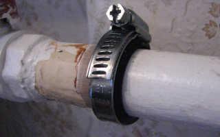 Как устранить течь трубы отопления — течь отопительной трубы