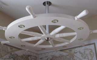 Люстры в виде штурвала: потолочный светильник в морском стиле в форме корабля в детскую