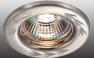Светодиодные лампы для точечных светильников: как поменять лампочки