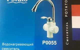 Смеситель Potato: водонагревающие модели для ванны, отзывы