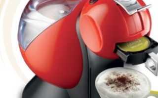 Кофемашина Nescafe: модели Alegria, отзывы