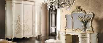 Трюмо с зеркалом в спальне (42 фото): дизайн углового зеркального трюмо из ДСП