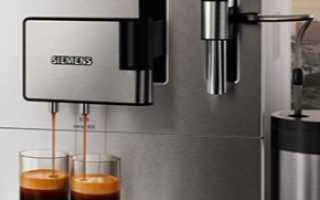 Кофемашина Siemens (21 фото): модели для дома с заварочным блоком, отзывы