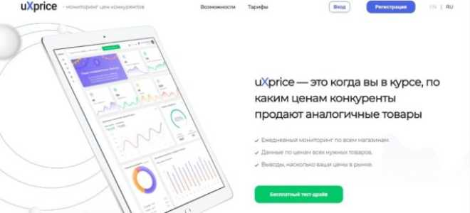 Competera VS uXprice