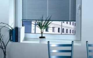Кассетные жалюзи (38 фото): горизонтальные рулонно-кассетные модели Uni на пластиковые окна