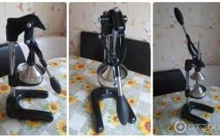 Механическая соковыжималка-пресс для цитрусовых и граната: модель Leopold