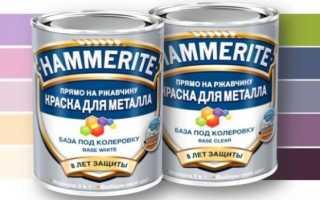 Краска по ржавчине: антикоррозийная краска по металлу, отзывы, красящие составы Hammerite и Lank