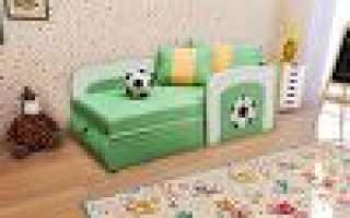 Детские диваны с бортиками для детей 3 лет: диван-кровать для ребенка с бортами