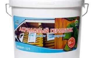 Акриловый герметик для дерева: выбираем для работ по заделке швов между бревнами, продукция для срубов «Акцент-125»