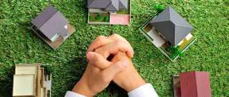 Что нужно знать при покупке частного дома