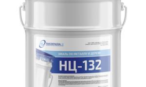 Эмаль НЦ-132: технические характеристики составов 132П и ХС 5132 в упаковках по 0,7 и 1 кг, ГОСТ 6631 74, белая и ярко-зеленая эмали