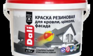 Фасадная акриловая краска: водно-дисперсионная продукция по металлу, бетону и дереву для наружных работ и фасада