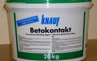 Бетоноконтакт – расход на 1 м2: норма на 1 м2 для работы по бетону, грунт для стен, грунтовка Knauf
