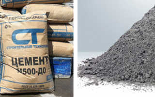 Портландцемент М500: цемент М Д0 и Д20, плотность ПЦ 500 по ГОСТ, мешки по 50 кг