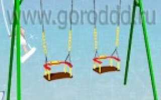 Двойные детские качели для дачи: уличные качели для детей, модели для двойни