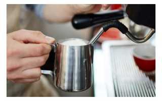 Кофемашина с капучинатором : как выбрать с капучинатором для приготовления в домашних условиях