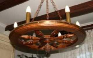 Люстры в виде колеса (24 фото): модели в форме деревянного колеса от телеги